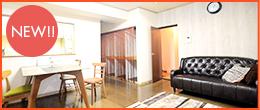 SHARE HOUSE 180° 東別院