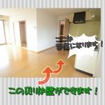 PhotoGrid_1455264860194