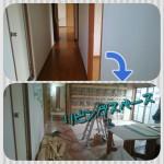 PhotoGrid_1455320044485